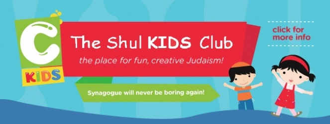 Web Banner - The Shul.jpg
